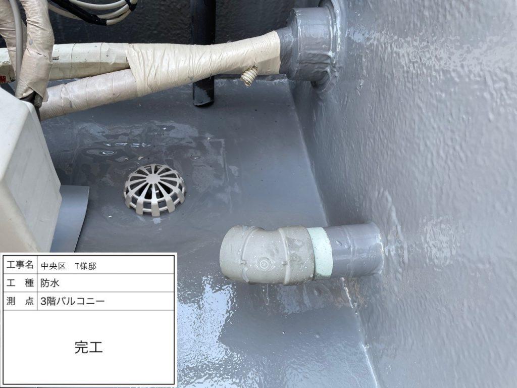火災保険で適応で実質0円⁉ 雨漏れ補修工事